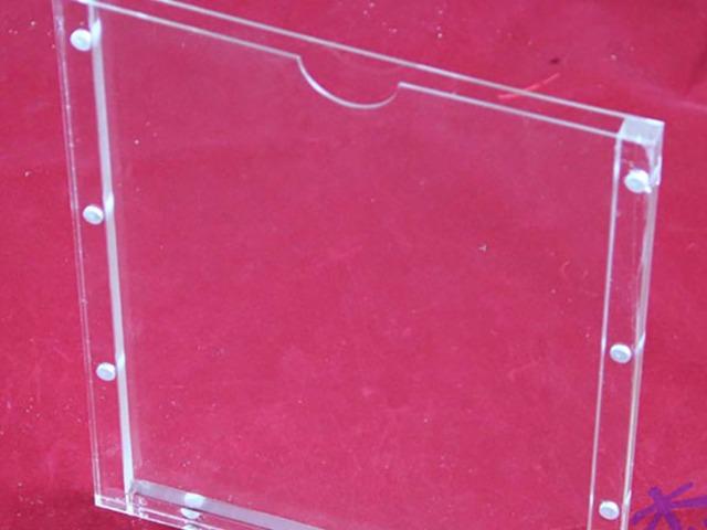 亚克力A4盒子卡槽