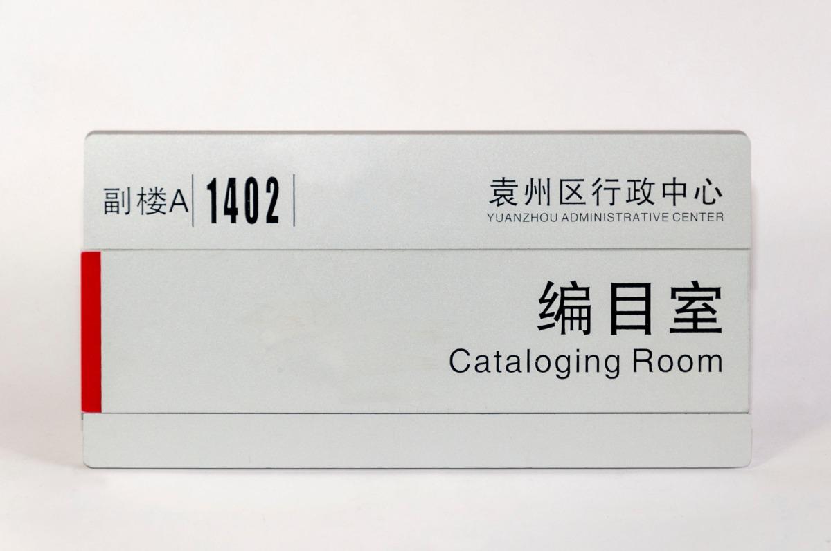 DSC_1750
