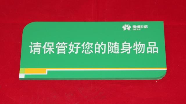 厂家制作亚克力标牌应遵循的原则