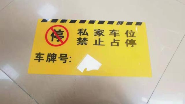 湖南地区亚克力标识为什么会选择深圳美杰呢?